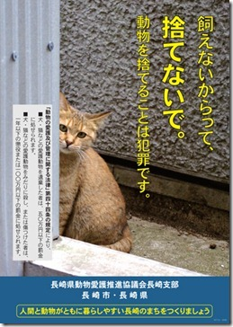 2011-04_campaign-poster(2)